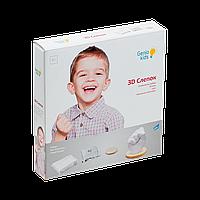 Набор для детского творчества 3-D слепок Genio Kids