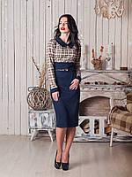 Стильное деловое платье Бэкки , фото 1