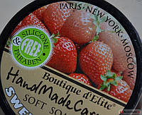 Мыло ручной работы Мягкое мыло Boutique dElite Hand Made Care Soft Soap Сладчайшая ягода 500 мл