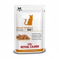 Royal Canin Senior Consult Stage 1 WET корм для котов и кошек старше 7 лет. Вес 100гр.