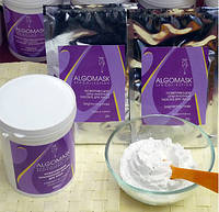 Маска для лица альгинатная осветляющая / Brightening Peel Off Mask Biowhite, 500 г