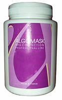 Маска для лица и тела охлаждающая альгинатная с ментолом / Peel Off Colling Mask, 500 г