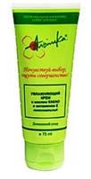 Крем увлажняющий для зрелой кожи с маслом какао и витамином Е, 75 мл