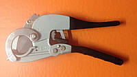 Труборезы с кольцом RE 20.40 для ППР труб до 42 мм
