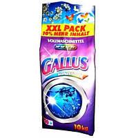 Стиральный порошок GALLUS Konzentrat 10кг 120 ст, Германия