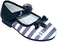 Детские нарядные туфли для девочки Apawwa размеры 26-30