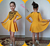 "Детское нарядное платье ""Кружево"" р. 116,122,128,134. Цвет горчица, электрик, бирюза, малина"