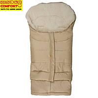 Меховой конверт в коляску и санки Polar (Бежевый), Kinder Comfort