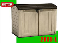 Садова шафа, ящик, контейнер KETER STORE-IT-OUT ULTRA