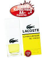 Lacoste Challenge Re Fresh Хорватия Люкс качество АА++ парфюм Лакоста Челендж Рефреш