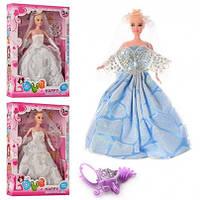 Кукла  невеста,  аксессуары,  в коробке