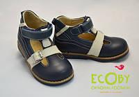 Туфли ортопедические Екоби (ECOBY)№013В