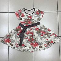 Детская одежда оптом Платье нарядное для девочек Orko  р.4-7 лет