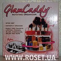 Косметичка-органайзер Glam Caddy Глэм Кади, вся нужная косметика под рукой и на месте