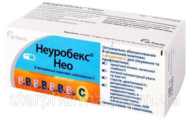 витамина неуробекс нео инструкция