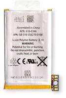 Аккумулятор батарея  Iphone 3 (оригинал)