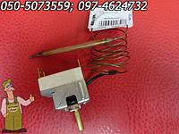 Трехконтактный терморегулятор для электроплиты