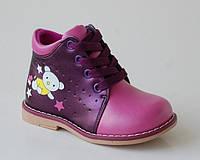 Ботинки демисезонная обувь для девочек Шалунишка 100-86 розово-фиолетовый