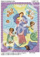 """Схема для вышивки бисером """"Божа Матір, що розв'язує вузли"""""""