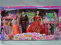 Набор кукла с семьёй и нарядами 017В