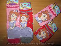 Носочки для девочки Disney