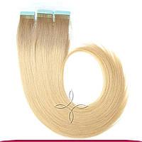 Натуральные славянские  волосы на лентах 55-60 см 100 грамм, Омбре №08-16