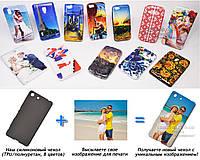 Печать на чехле для Sony Xperia M5 E5603 (Cиликон/TPU)
