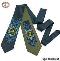 Вышитый синий галстук с трезубцем Всеслав