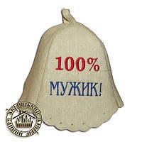 """Шапка для бани """"100 % мужик"""" (шерсть)"""