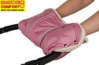 Муфта на овчине для коляски и санок, с кнопками (Розовый), Kinder Comfort
