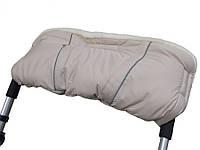 Муфта на овчине для коляски и санок, с липучками (Бежевый), Kinder Comfort