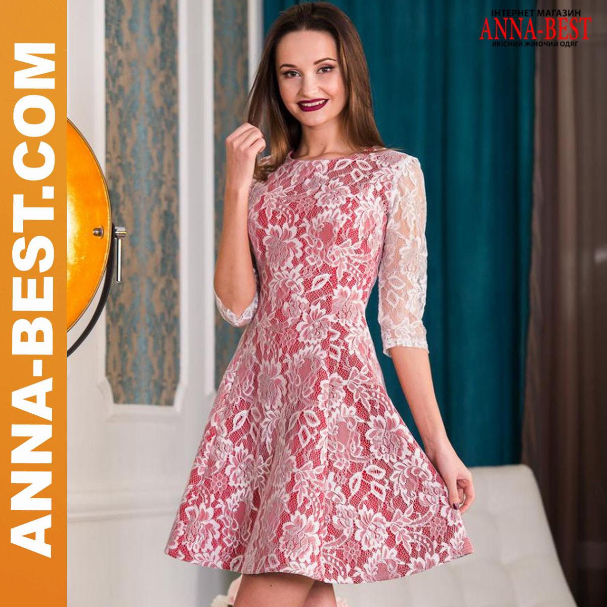 Моднaя одеждa 2012 для полных девушек - ius33 ru