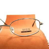 Оправы для очков  Mien MN212 С2
