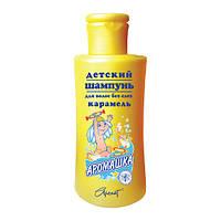 ТМ Аромат Детский шампунь для волос без слез Аромашка карамель