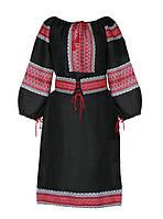 Харьков Вышиванка платье с тканным узором PN-1