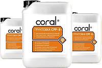 Грунтовка глубокопроникающая Coral СРР-8 (10 л)