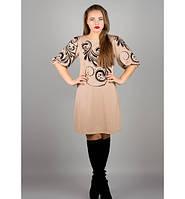 Платье Каролина бежевый р.46