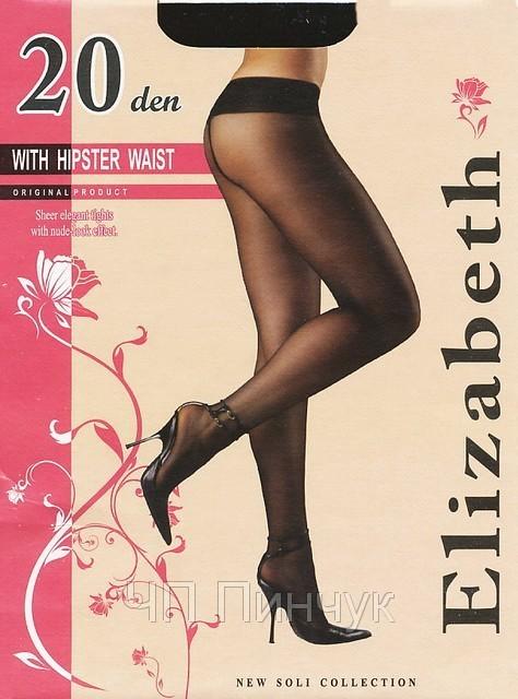 Колготки Elizabeth 20 den With Hipster Waist Natural р.2 (Арт. 00117)