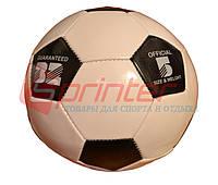 Мяч футбольный №5 детский, шитый чёрно-белый