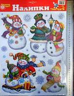 Наклейки новогодние для окон 1 Вересня, объем, 41х29 см, 800710