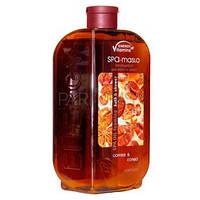 SPA-maslo пенящееся для ванн и душа Energy of Vitamins Coffee & Coritsa