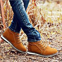 Зимние мужские замшевые ботинки. Модель 04152
