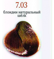 КРЕМ-КРАСКА COLORIANNE CLASSIC № 7.03 (блондин натуральный шёлк)