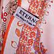 Женский модный шелковый платок размером 89*90 см ETERNO (ЭТЕРНО) ES1902-7, фото 2