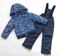 """Демисезонный костюм """"Машины"""" для мальчика. 80, 86, 92 см (большемерный)"""