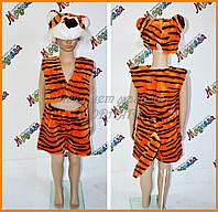 Детский костюм Тигр | Новогодние костюмы