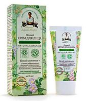 Органический ночной крем для лица «Сохранение молодости (до 35 лет)» Рецепты бабушки Агафьи RBA /52-61 N