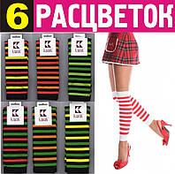 """Женские гетры яркая полоска демисезонные """"Класик""""  ГЗ-12"""