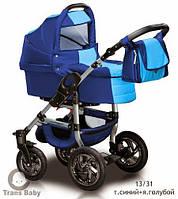 Коляска универсальная детская коляска 2 в 1 Jumper синий ярко голубой