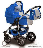Коляска универсальная детская коляска 2 в 1 Jumper синий металлик